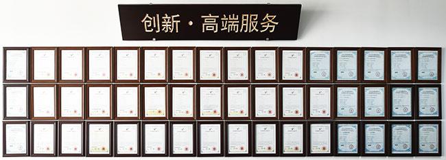 003-专利墙.jpg