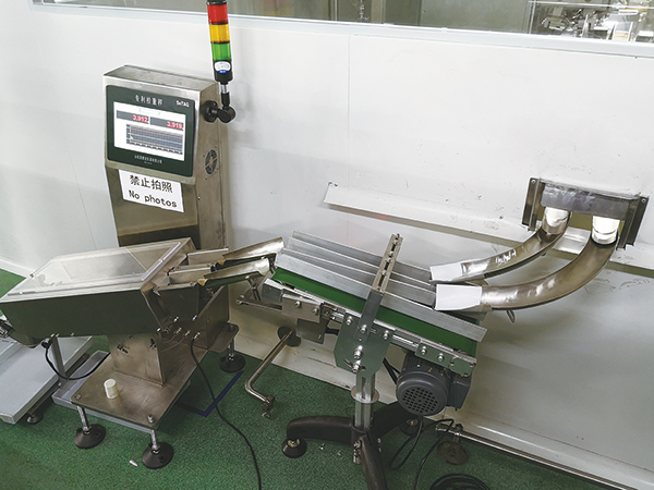Tube Checkweigher