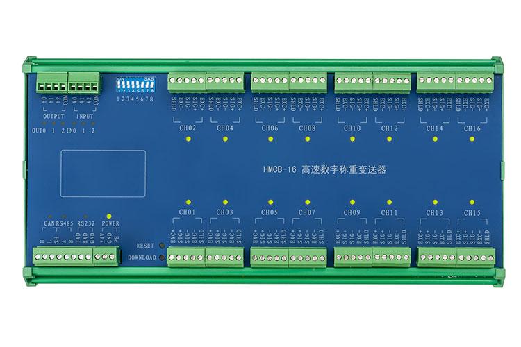 HMCB-16多路数字接线盒.jpg