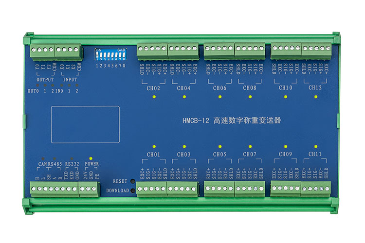 HMCB-12多路数字接线盒.jpg
