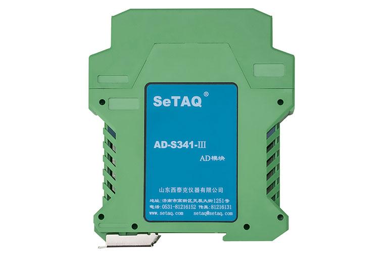 AD-S341-Ⅲ称重AD模块.jpg
