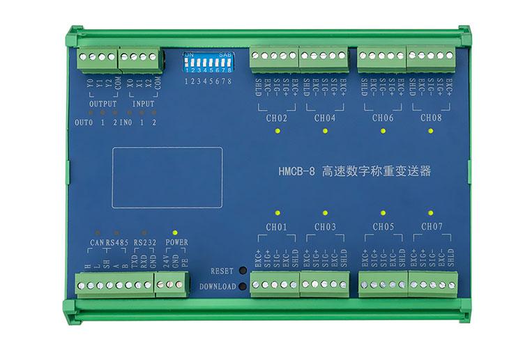 HMCB-8多路数字接线盒.jpg