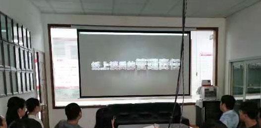 观看安全生产视频.jpg