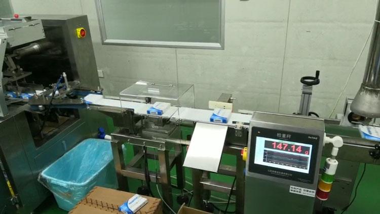 SeTAQ SCW-B301810型检重仪 称重机 流水线检重秤