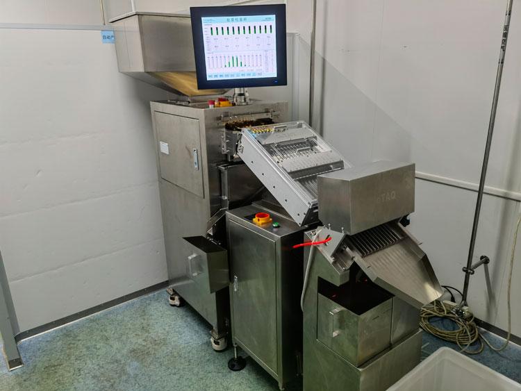 SeTAQ - C1200胶囊检重机 胶囊称重仪 胶囊粒重检测机 胶囊动态称重机
