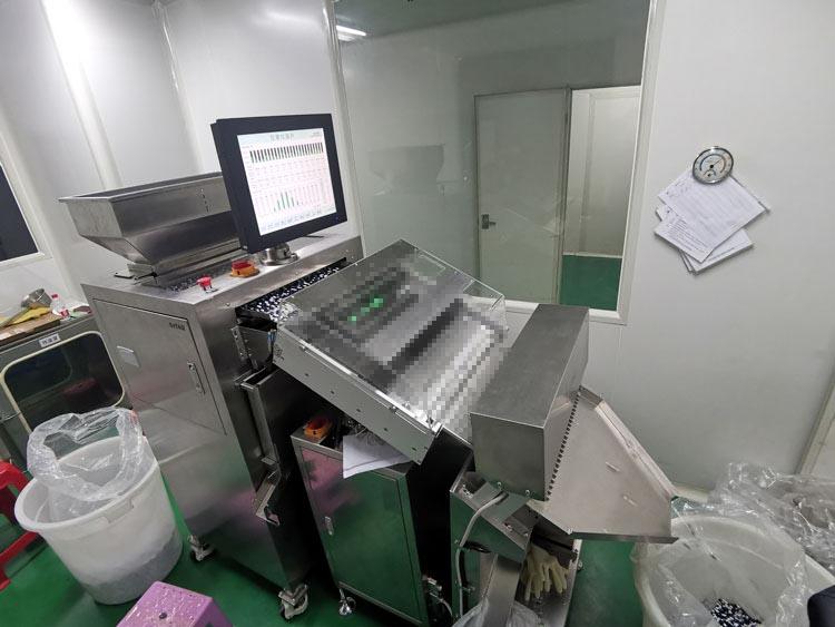 SeTAQ - C2400胶囊检重机 胶囊称重仪 胶囊粒重检测机 胶囊动态称重机