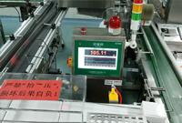 SCW/B3检重秤 盒装药品 检重视频