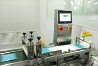 SCW/B4检重秤 单片面膜 检重视频