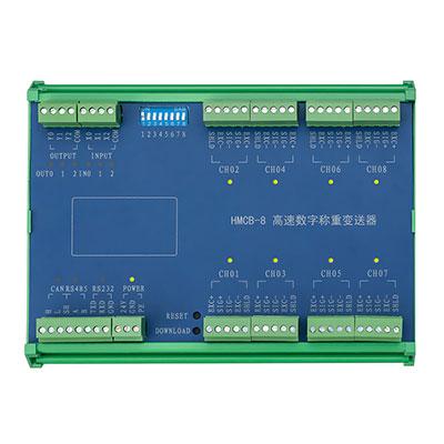 多路数字接线盒(塑壳)
